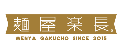 home_kodawari